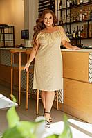 Стильное женское платье батал 48 - 58 рр софт