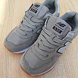Кроссовки женские Nеw Balance 574 серые на бежевой ступне, фото 9