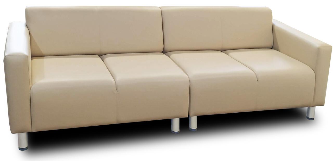 Диван офісний Кристал 4х місний (275см) з підлокітниками - купити
