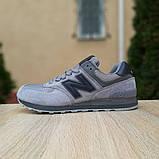 Мужские замшевые кроссовки Nеw Balance 574 серые (чёрная N), фото 4