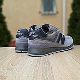 Мужские замшевые кроссовки Nеw Balance 574 серые (чёрная N), фото 5