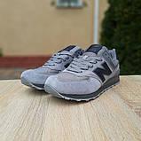 Мужские замшевые кроссовки Nеw Balance 574 серые (чёрная N), фото 6