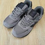 Мужские замшевые кроссовки Nеw Balance 574 серые (чёрная N), фото 7