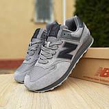 Мужские замшевые кроссовки Nеw Balance 574 серые (чёрная N), фото 8