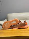 Кроссовки  Adidas Yeezy Boost 350 V2  Адидас Изи Буст   (41,42,43,44,45), фото 3