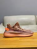 Кроссовки  Adidas Yeezy Boost 350 V2  Адидас Изи Буст   (41,42,43,44,45), фото 4
