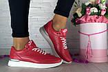 Женские кроссовки кожаные весна/осень красные Onward 212, фото 3