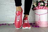Женские кроссовки кожаные весна/осень красные Onward 212, фото 4