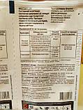 Системный инсектицид контактно-кишечного действия Мостарт 1 г на 5-8 л для сада против, Семейный Сад, Украина, фото 2