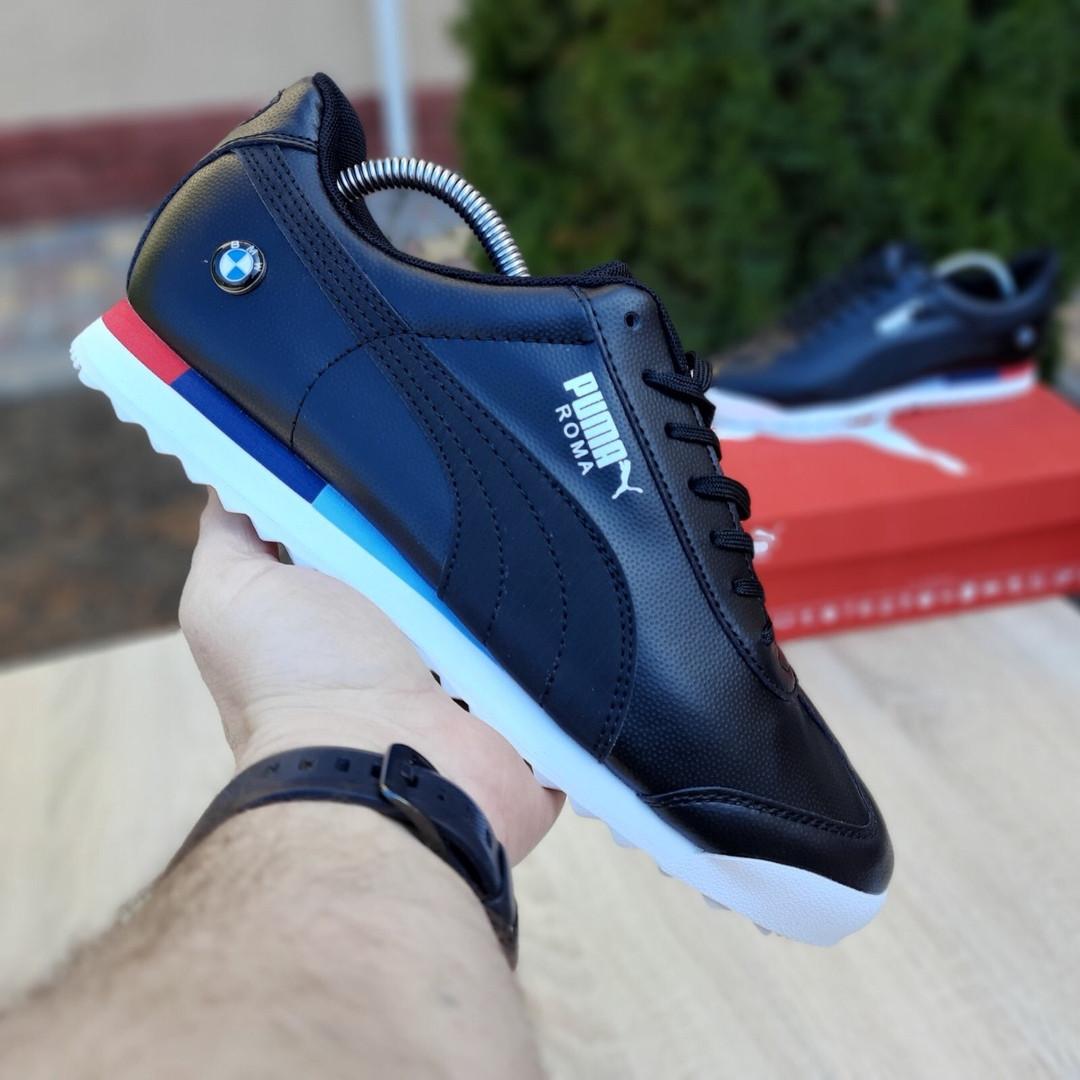 Мужские кожаные кроссовки Puma Roma BMW черные