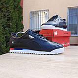 Мужские кожаные кроссовки Puma Roma BMW черные, фото 3