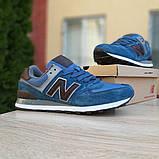 Мужские замшевые кроссовки Nеw Balance 574 синий с коричневым, фото 2