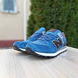 Мужские замшевые кроссовки Nеw Balance 574 синий с коричневым, фото 4