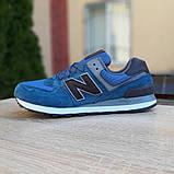 Мужские замшевые кроссовки Nеw Balance 574 синий с коричневым, фото 6