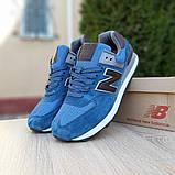 Мужские замшевые кроссовки Nеw Balance 574 синий с коричневым, фото 7