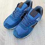 Мужские замшевые кроссовки Nеw Balance 574 синий с коричневым, фото 8