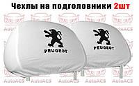 Универсальные Чехлы майки на подголовники PEUGEOT цвет белый