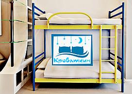Двухъярусная металлическая кровать Fly Duo (Флай Дуо) 80х190см Метакам