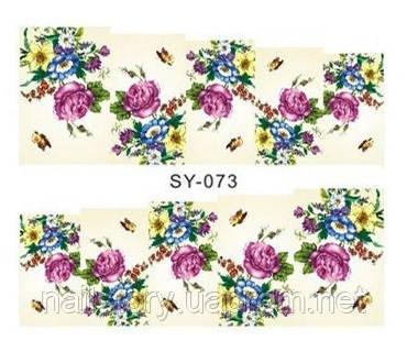 Водні наклейки для нігтів SY073, фото 2