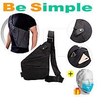 Мужская сумка мессенджер Cross Body + Одноразовые маски 10шт в Подарок!