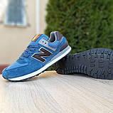 Мужские замшевые кроссовки Nеw Balance 574 синий с коричневым, фото 3