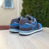 Мужские замшевые кроссовки Nеw Balance 574 синий с коричневым, фото 5