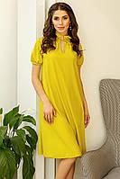 Красивое женское платье с 42 по 46 рр софт