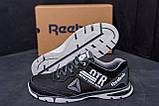 Мужские кожаные кроссовки Reebok Tech Flex Grey ;, фото 9
