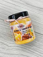 Скраб для лица и тела на основе кокосового масла Апельсин  Корица