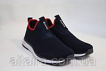 Стильные мужские темно-синие кроссовки, летние, сетка. Чоловічі стильні темно-сині кросівки, літні.