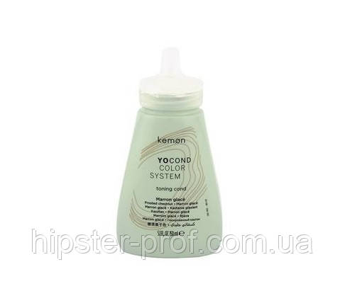 Тонуюча маска для волосся Холодний Каштан Kemon Yo Cond Marron Glace 150 ml