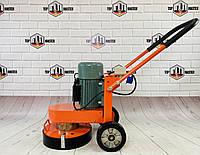 Шлифовальная машина для бетона ST-30,мозаично-шлифовальная машина