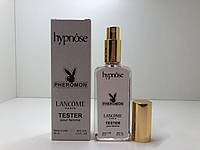 Женский тестер  Lancome Hypnose (Ланком Гипноз) 65 мл