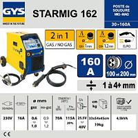 Сварочный полуавтомат GYS SMARTMIG 162