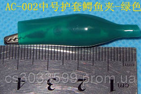 """Затискач тестерний""""крокодил"""" АС-002,45 мм зелений"""