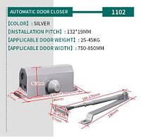 Новый дверной доводчик Marie 1102 25-45 кг