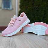 Кроссовки женские Adidas NEO розовые, фото 9