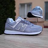 Кроссовки женские Nеw Balance 574 cеро голубые, фото 3
