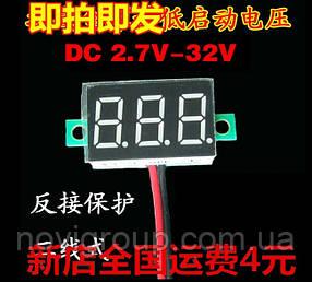 Цифровий вольтметр діапазон вимірювань 2,7V-32V