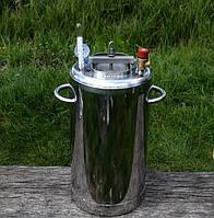 Автоклав  ЛЮКС - 28 для домашнего консервирования  из нержавеющей стали