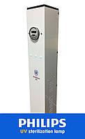 Рециркулятор бактерицидный безозоновый с таймером Сертифицированный! - AntiBact Air (AAV/H-30-2)