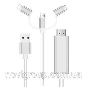 Конвертер Type-C/Micro/Lighting (папа) на HDMI(папа) 1,8м, GOLD, 4K/2K, Пакет