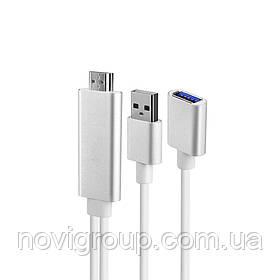 Конвертер USB (папа) на HDMI(папа) 1,8м, GOLD, 4K/2K, Пакет