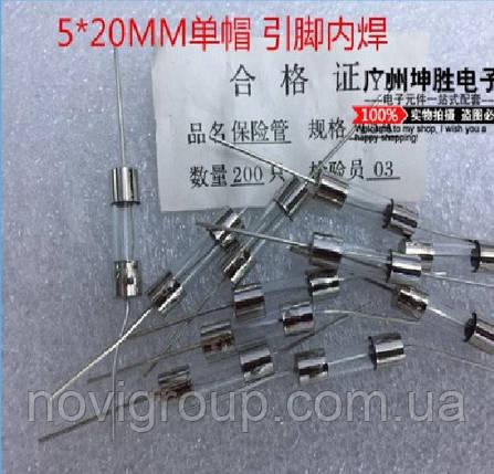 Запобіжник F12AL250V 250V12A, 5 * 20mm, фото 2