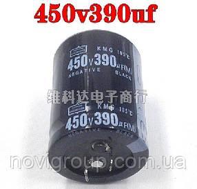 Конденсатор 450V390UF 30 × 45
