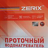 Проточный смеситель-водонагреватель нержавейка Zerix ELW04-E, фото 3