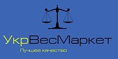 "Интернет-магазин ""УкрВесМаркет"""