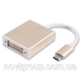 Конвертер Type-C (тато) на DVI (мама) 10cm, GOLD, 4K / 2K Пакет