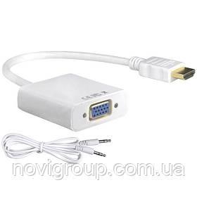 Конвертер HDMI (тато) на VGA (мама) 10cm, White, 4K / 2K, Пакет + AUDIO Q250