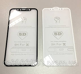 Скло захисне 5D iPhone X